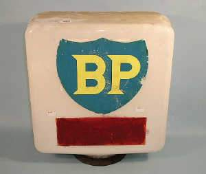 Original opaque glass petrol pump globe 'BP super-plus'