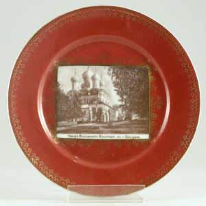 Small Russian porcelain plate
