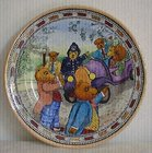 Mintons Teddy Bears 'Down to the Woods' Artist painted Plate