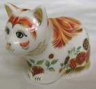 Royal Crown Derby Exclusive Collectors Guild Spice Kitten