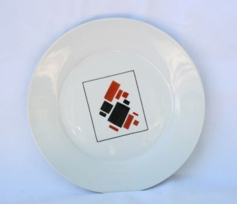 Vintage Russian Soviet Porcelain Propaganda Plate