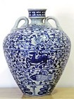 19th Century Antique South East Asia Blue & White Amphora