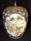 A 19th century Qing dynasty highly decorative large porcelain lidded ginger jar