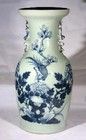 A beautiful mid 19th century Chinese pale blue vase