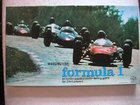 FORMULA 1 WADDINGTON VINTAGE BOARD GAME