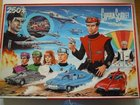 CAPTAIN SCARLET & THE MYSTERONS by King