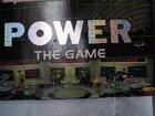 POWER  THE GAME  Spears (Mattel)