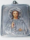 Russian Silver Icon with Hallmarks for Moscow